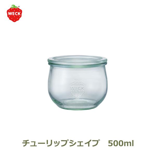チューリップ シェイプ 500 ml WE-744 フタLサイズ TULIP SHAPE WECK ウェック キャニスター 保存 容器 耐熱 ガラス 密閉 保存瓶