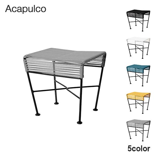アカプルコ スツール 正規品 高さ41.5cm 新色 カラー オットマン ガーデン 足置き 白 黄 グレー おしゃれ チェア イス 椅子 Acapulco Stool