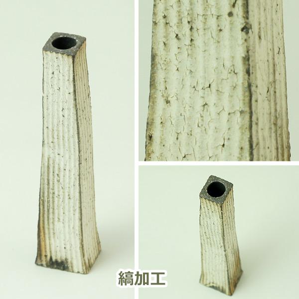 一輪挿し おしゃれ 陶器 インテリア フラワーベース 花器 面取り 陶房金沢 白 花瓶 手作り 日本製 岩手 紫波 ハンドメイド シンプル 和