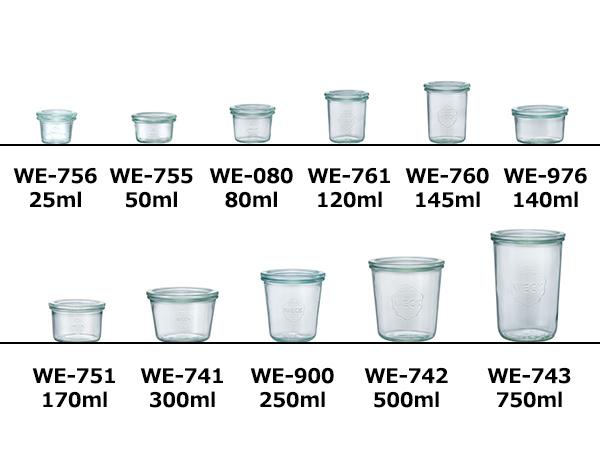 モールド シェイプ 25 ml WE-756 フタXSサイズ MOLD SHAPE WECK ウェック キャニスター 保存 容器 耐熱 ガラス 密閉 保存瓶