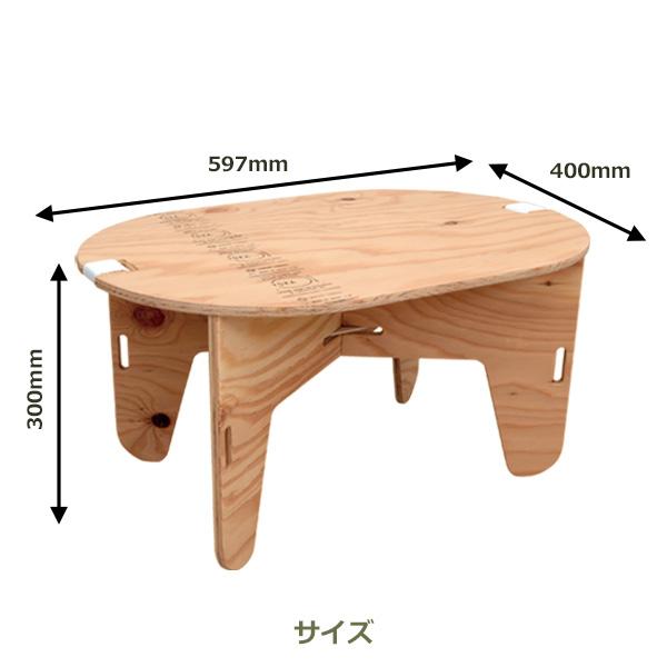 オーバル テーブル YOKA ヨカ 折りたたみ アウトドア キャンプ おしゃれ ウッド 木製 国産 収納 楕円 丸 机 シンプル コンパクト 日本製