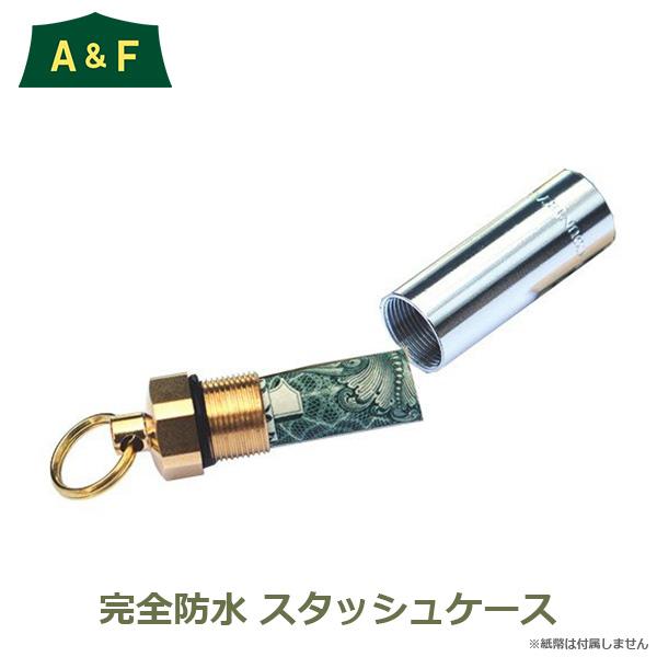 A&F スタッシュ ケース S 完全防水 メール便 対応 00800073 アウトドア 旅行 ピルケース 非常用 携帯 お金 隠す おしゃれ 日本製