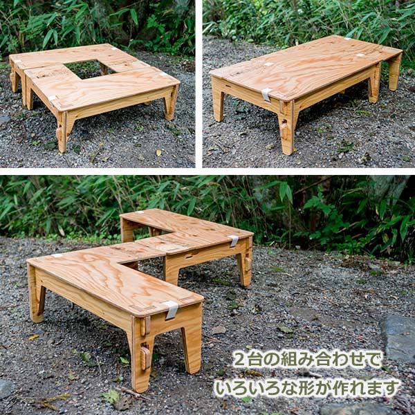 Lテーブル 2台セット YOKA ヨカ 折りたたみ アウトドア キャンプ おしゃれ インテリア ウッド 木製 収納 2人掛 テーブル コンパクト 日本製
