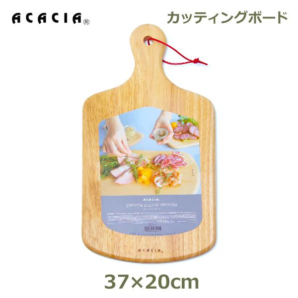 ラウンディッシュ ボード 37×20cm アカシア 木製 カッティングボード おしゃれ まな板 ラバー材 ゴムの木 サーブ 長方形 大きめ トレイ プレート 両面