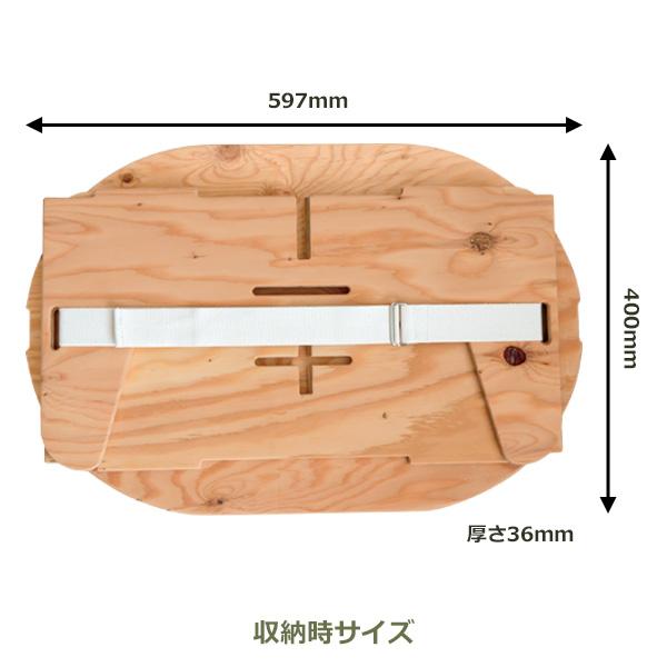 オーバル テーブル DIY 用 無塗装 YOKA ヨカ 折りたたみ アウトドア キャンプ おしゃれ ウッド 木製 国産 収納 ちゃぶ台 シンプル 日本製