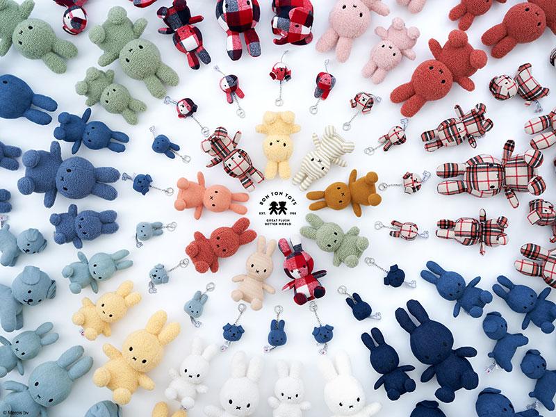 ミッフィー デニム ぬいぐるみ 33cm 新発売 おしゃれ かわいい グッズ ジーンズ 生地 ブルーナ プレゼント 大人 子供 キッズ インテリア ボントントイズ BTT-007