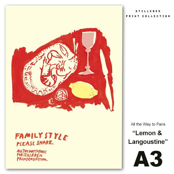 アート ポスター A3 Lemon & Langoustine おしゃれ インテリア 絵画 北欧 モノトーン シンプル デザイン All the Way to Paris スティルレーベン No90