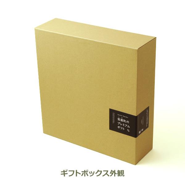 紫波町の ワイン ケーキ ×1 ぶどう ジュース ×2 セット 紫波フルーツパーク 化粧箱入 ギフト 無添加 詰め合わせ ストレート 贈り物 お中元