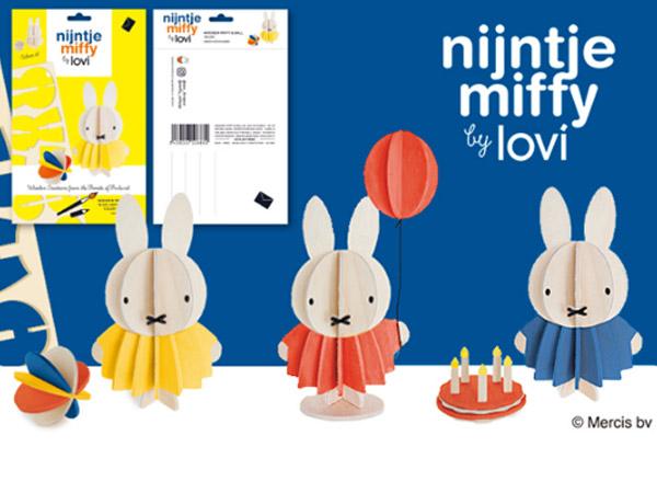 lovi ミッフィー miffy ボール バルーン ケーキ ペイント 色塗り ナチュラル 無塗装 ギフト 北欧