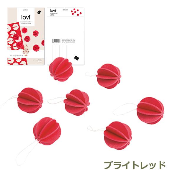 lovi ボール3.5cm 7個セット クリスマス オーナメント セット シンプル 北欧 木製 ナチュラル