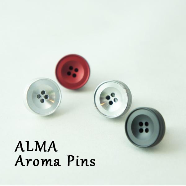 アル—マ アロマピンズ ボタン セメントプロデュースデザイン アロマ オイル 香水 ALMA Aroma Pins CEMENT PRODUCE DESIGN 日本製 全4色
