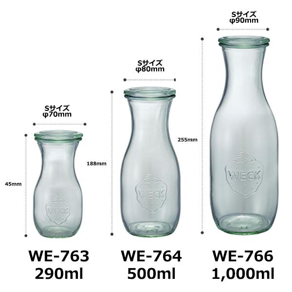 ジュース ジャー 290 ml WE 763 フタSサイズ JUICE JAR WECK ウェック キャニスター 保存 容器 耐熱 ガラス 密閉 保存瓶