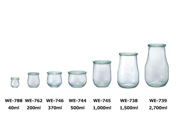 チューリップ シェイプ 1500ml WE-738 フタLサイズ TULIP SHAPE WECK ウェック キャニスター 保存 容器 耐熱 ガラス 密閉 保存瓶