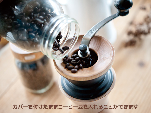 MokuNeji コーヒーミル 専用 カバー 手動 手挽き メール便対応 おしゃれ ふた 蓋 日本製 天然木 オイル仕上げ 職人 手作り モクネジ MJ-CML-CV