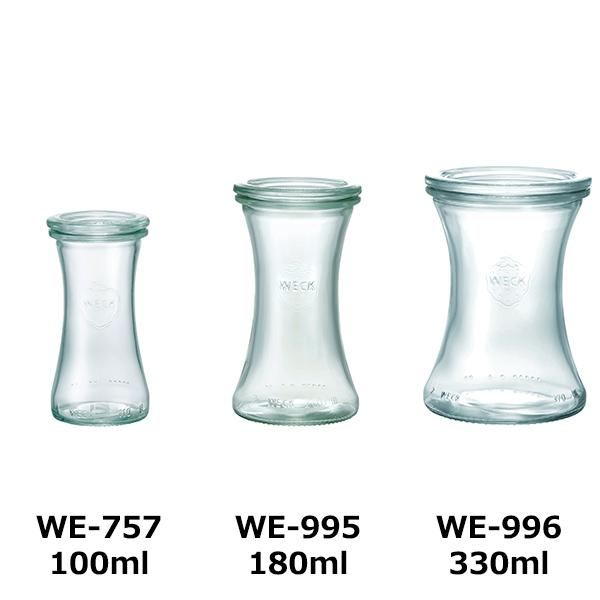 デリカ テッセン 180 ml WE-995 フタSサイズ DELIKA TESSEN WECK ウェック キャニスター 保存 容器 耐熱 ガラス 密閉 保存瓶