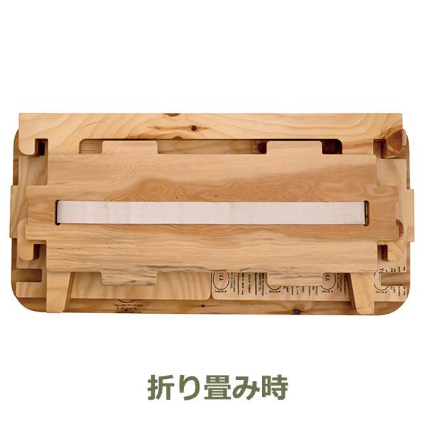 木製 折りたたみ パネル ベンチ DIY用 無塗装 YOKA ヨカ 椅子 日本製 キャンプ アウトドア レジャー コンパクト 組み立て