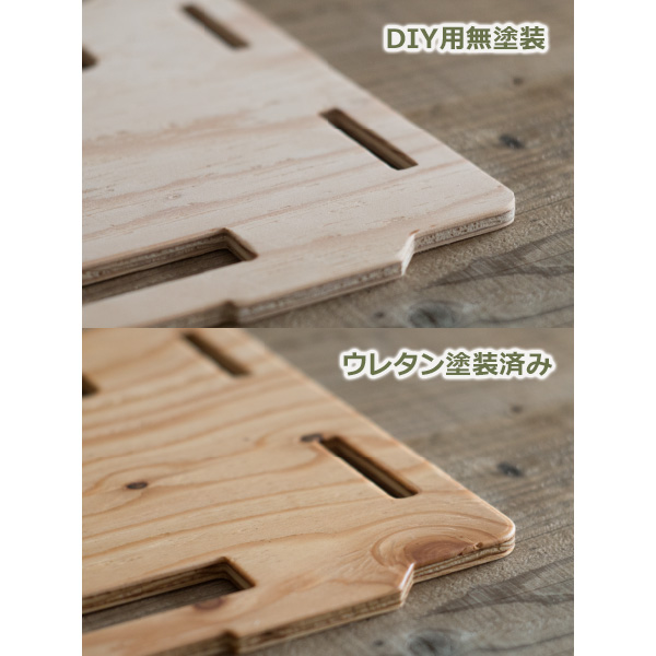 YOKA ヨカ パネル ベンチ  DIY用 無塗装椅子 日本製 キャンプ アウトドア レジャー コンパクト 組み立て 折りたたみ 木製