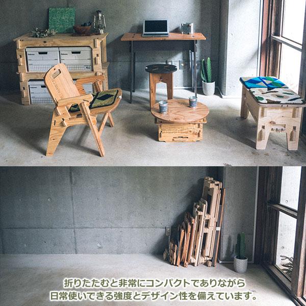 YOKA ヨカ パネル スツール  塗装済み 職人仕上げ  日本製 キャンプ アウトドア レジャー コンパクト 組み立て 折りたたみ 木製