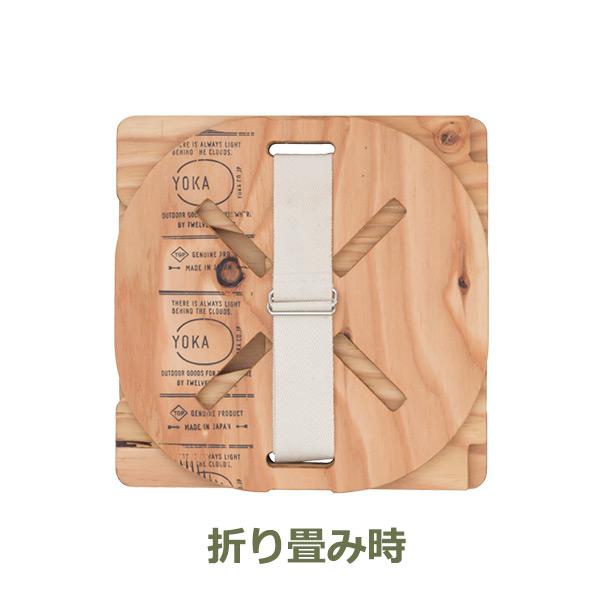 木製 折りたたみ パネル スツール DIY用 無塗装 YOKA ヨカ 椅子 日本製 キャンプ アウトドア レジャー コンパクト 組み立て