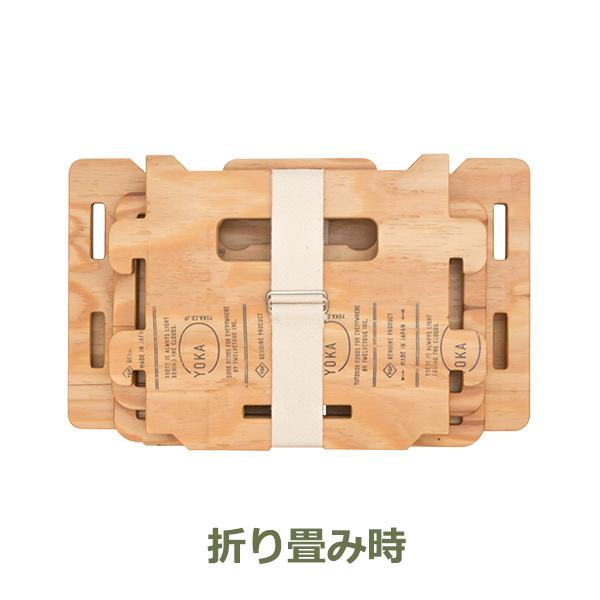 木製 折りたたみ パネル バスケット DIY用 無塗装 YOKA ヨカ カゴ 日本製 キャンプ アウトドア レジャー コンパクト 組み立て