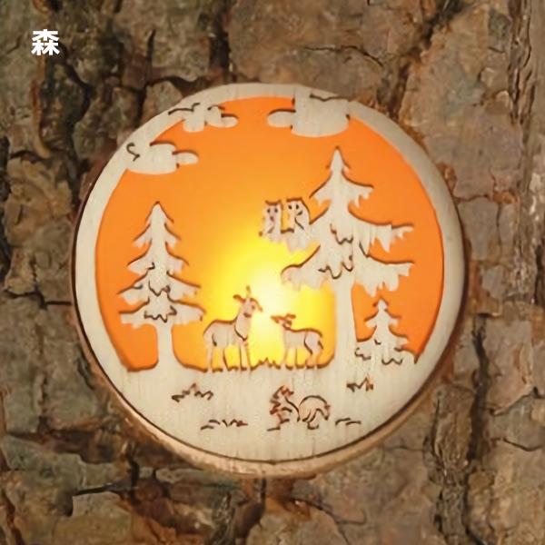 キャンドルホルダー 切りかぶ キャンドル ホルダー おしゃれ 木製 ヴァルトファブリック ウッド クリスマス ギフト サンタクロース 装飾 飾り ろうそく WF4131