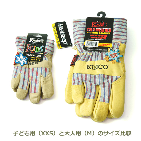 キンコ グローブ 1927M レザー 防寒 革 手袋 Kinko gloves 作業用 裏地 保温 寒冷地用 あったか アウトドア DIY Mサイズ メンズ レディース