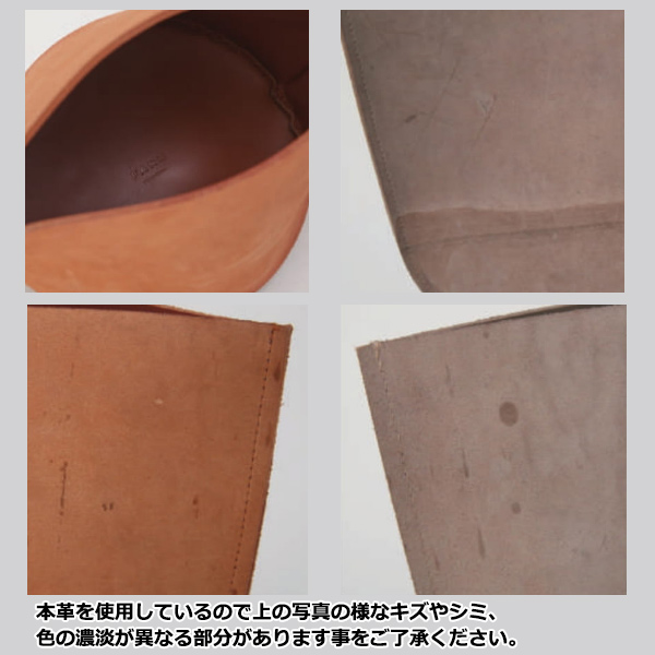 鉢 カバー 本革 レザー おしゃれ 6号 グレー トープ ブラウン マスタード 灰 茶 FARM
