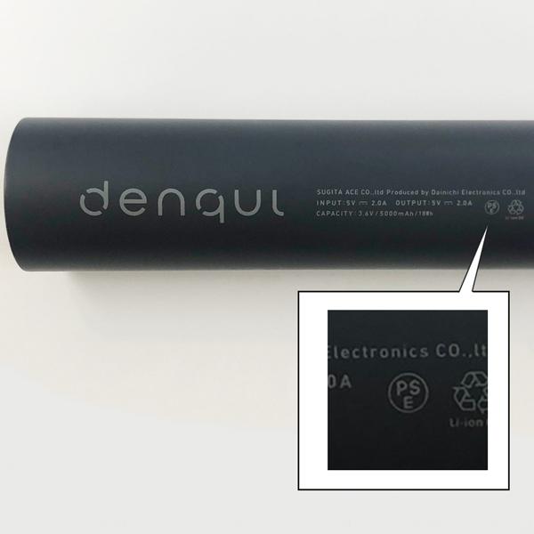 denqul デンクル 防災 バッテリー 充電器 簡単 手動式 発電 スマホ 小物入れ 災害 停電 対策 おしゃれ インテリア nendo 佐藤オオキ