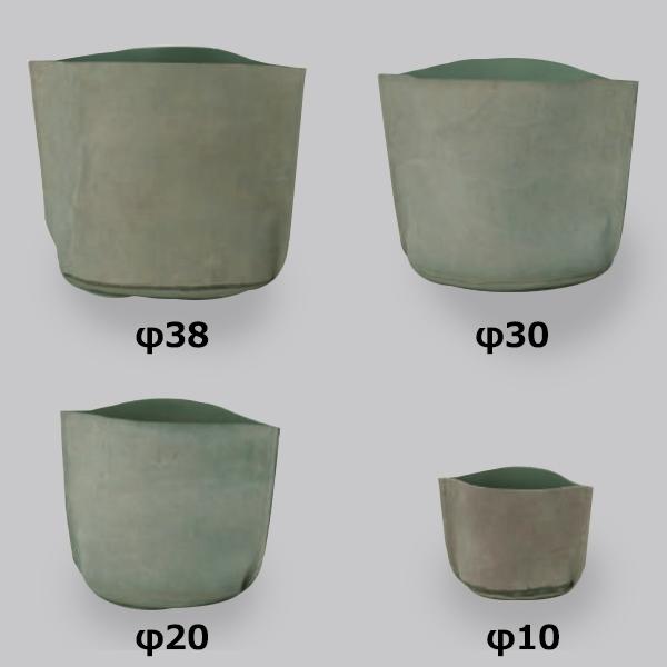 鉢 カバー 本革 レザー おしゃれ 防水インナー 8号 ポット付 グレー トープ ブラウン マスタード 灰 茶 FARM