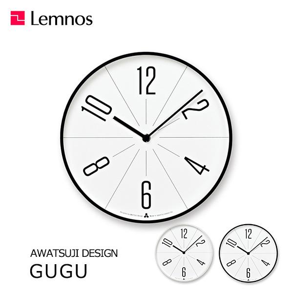 レムノス 掛け時計 時計 Lemnos ググ GUGU おしゃれ 送料無料 かわいい シンプル AWA13-02 ホワイト ブラック プレゼント ギフト 置き時計 粟辻デザイン