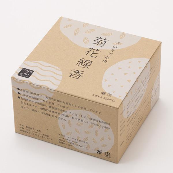 菊花線香 通常サイズ(10巻×3包入り) 天然素材 蚊取り線香 防腐剤不使用 日本製 虫除け りんねしゃ 蚊よけ