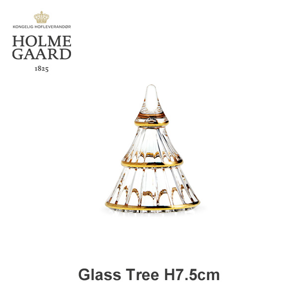 クリスマス ツリー S 7.5cm ホルムガード ゴールド ガラス 飾り オーナメント おしゃれ オブジェ 木 HOLMEGAARD FAIRYTALES 4800400