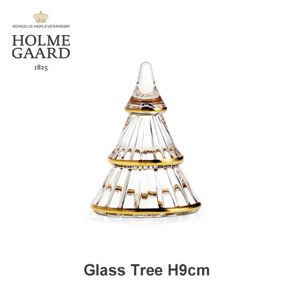 クリスマス ツリー M 9cm ホルムガード ゴールド ガラス グラス 飾り オーナメント おしゃれ オブジェ 木 HOLMEGAARD FAIRYTALES 4800401