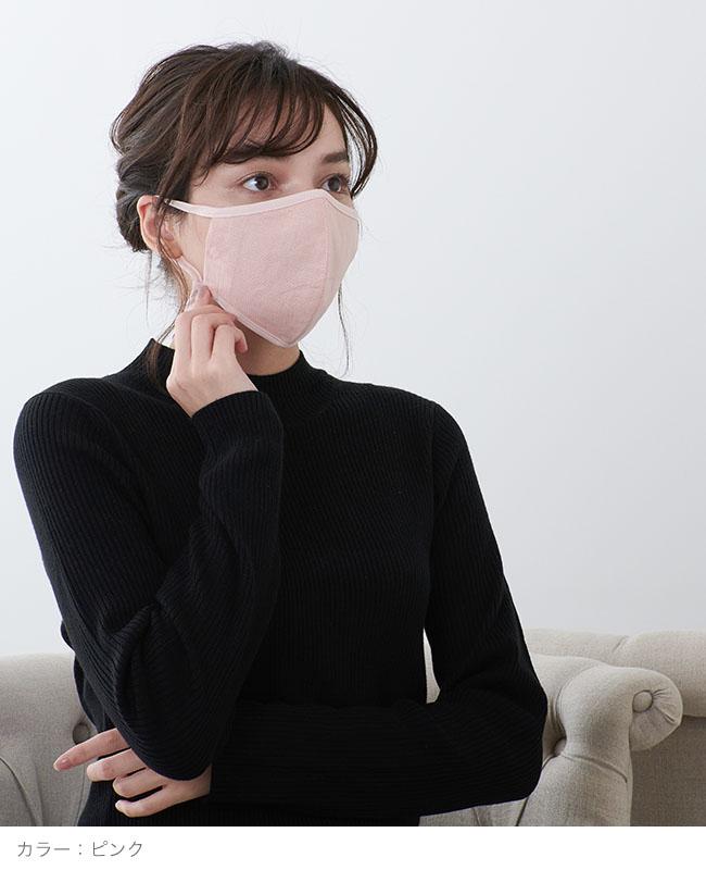 ネックストラップマスク ベーシックリネン