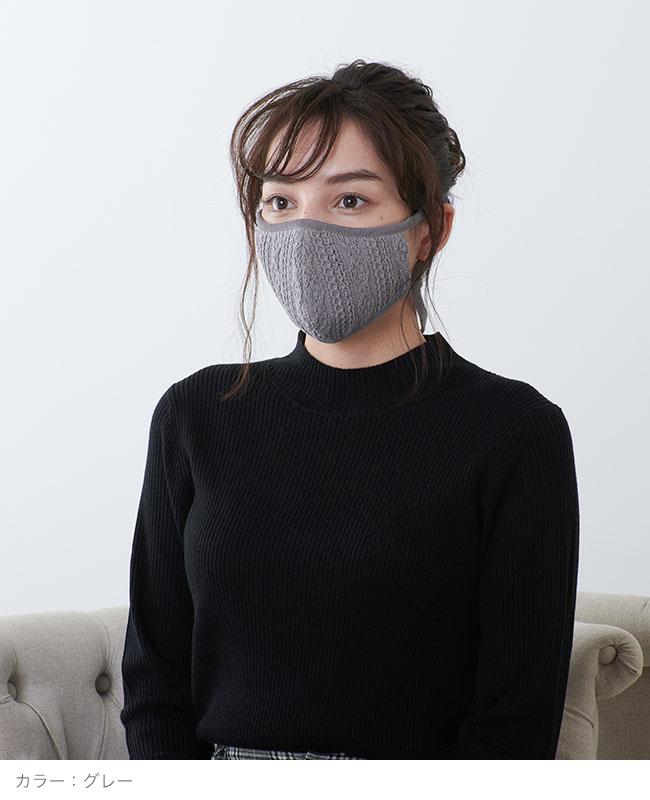 ネックストラップマスク ニット