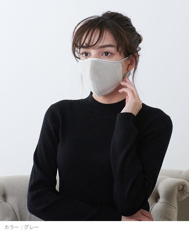 ネックストラップマスク ベロア