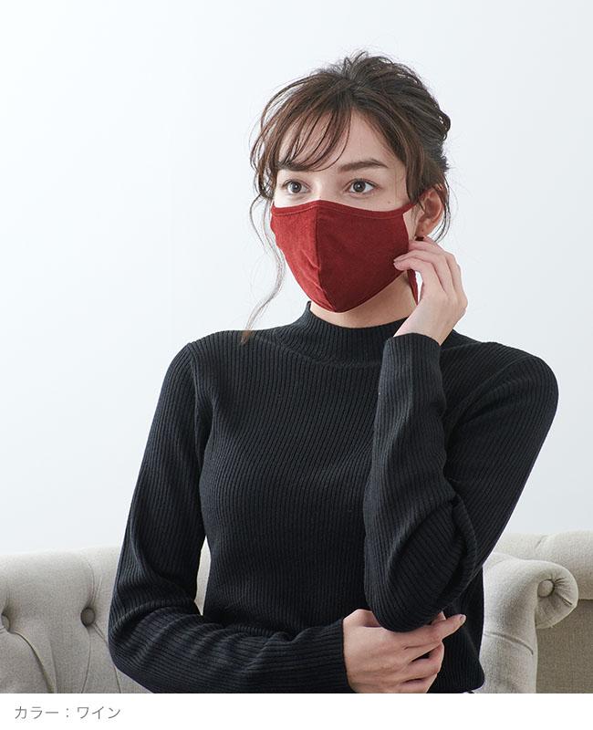 ネックストラップマスク コーデュロイ