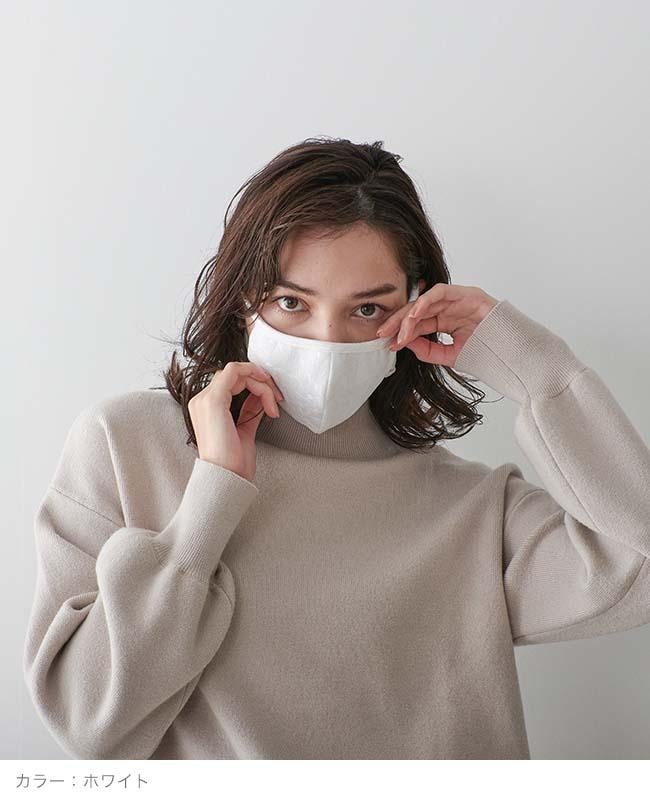 ネックストラップマスク 【full bloom】