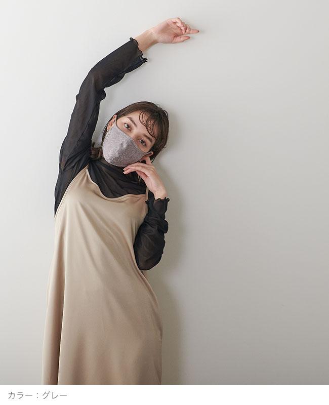 ネックストラップマスク 【crepe flower】