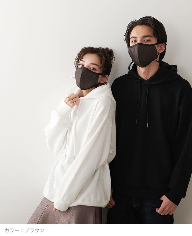 ネックストラップマスク 【matelasse】