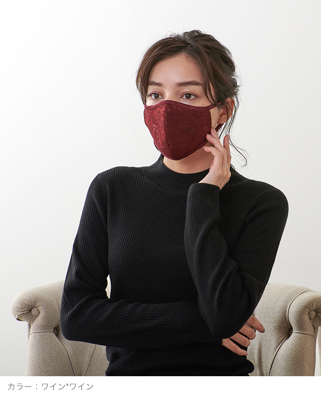 ネックストラップマスク【サテン×ラッセルレース】