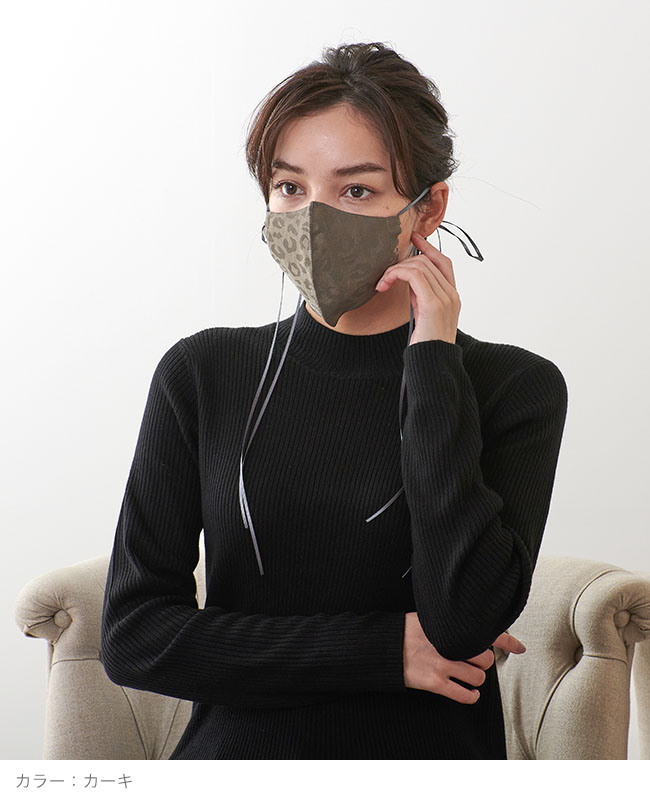 メイクアップマスク レオパード