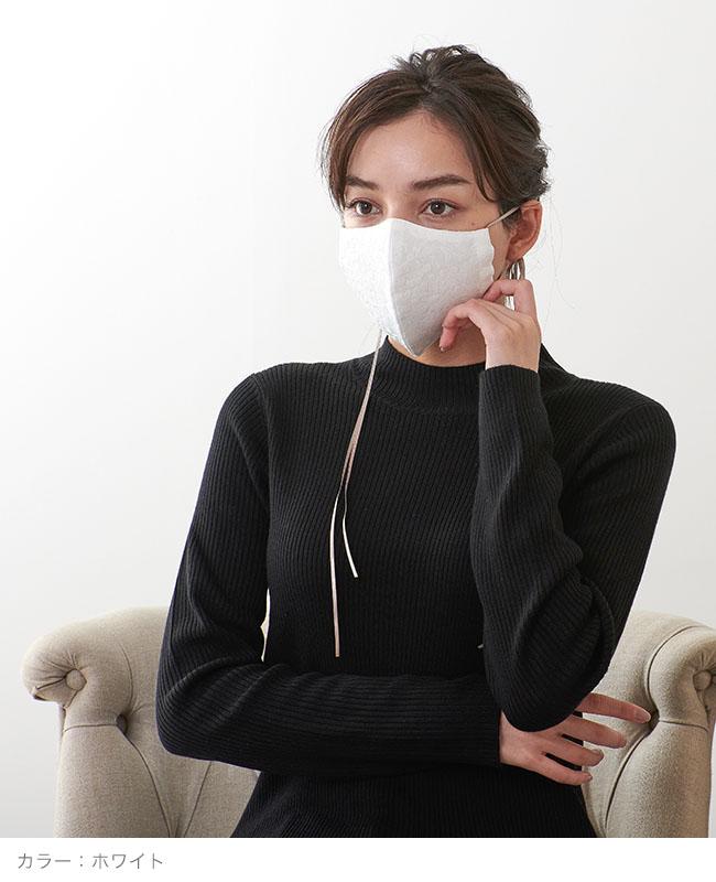 メイクアップマスク 【full bloom】