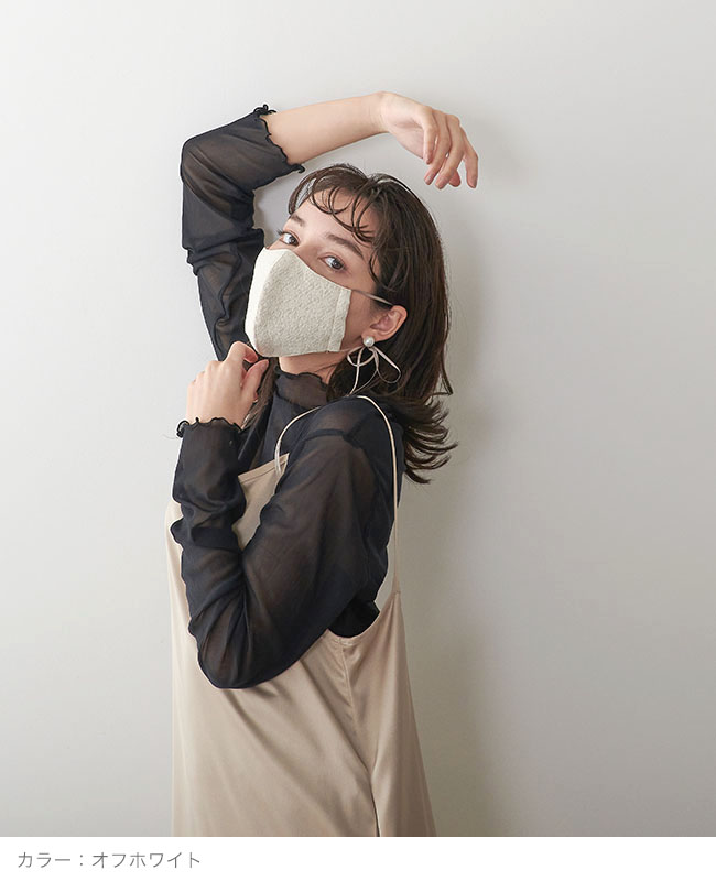 メイクアップマスク 【little flower】