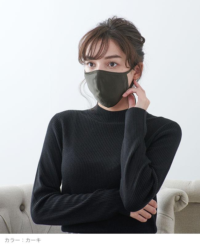 ネックストラップマスク サテン 【12月28日発売ヴォーグジャパン掲載商品】