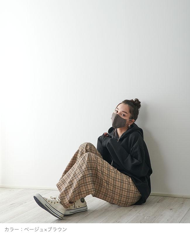 ベーシックワイドパンツ【チェック】