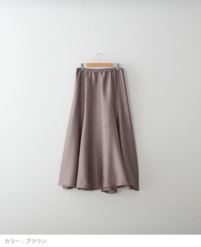 マーメイドスカート【艶クレープ ペイズリー】