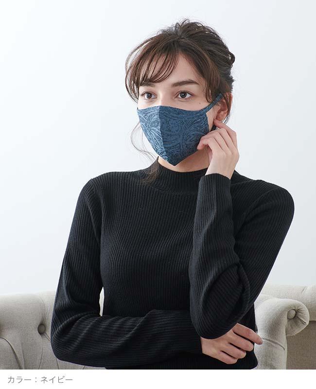 ネックストラップマスク ジャガード