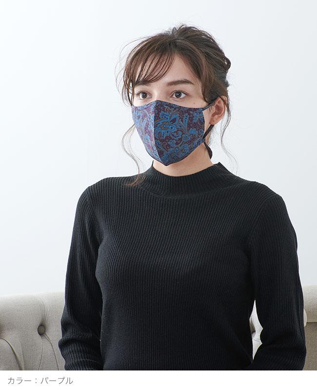 ネックストラップマスク ブロードペイズリー