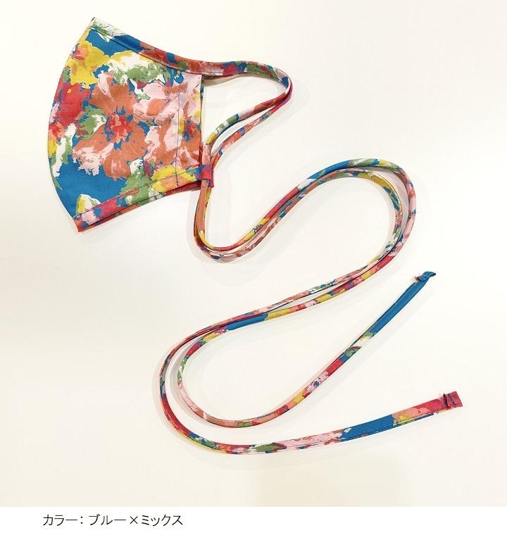 ネックストラップマスク 【Tropical Flower】